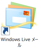 livemail